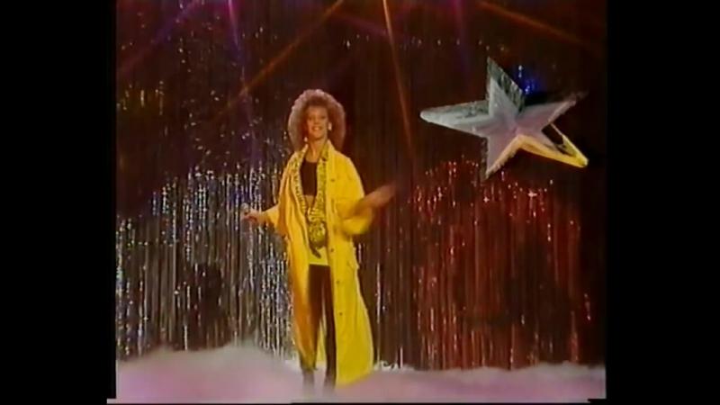 C.C. Catch - Cause You Are Young (ZDF, Die Nacht des Kometen, März,1986)