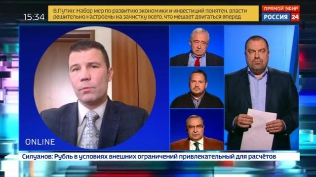 Новости на Россия 24 • Эксперты о последствиях недопуска российских спортсменов на Олимпиаду