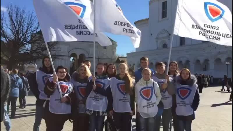 СДР поздравляет День народного единства 2018