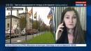Новости на Россия 24 В Гааге пройдет торжественная церемония закрытия Международного трибунала по Югославии