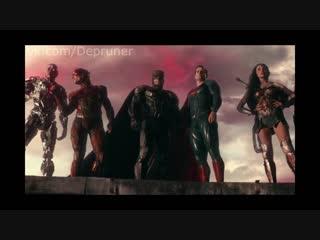 Justice League/Лига справедливости/Depruner/2017/vine