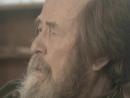 Dialogues With Solzhenitsyn - Uzel (Sokurov, 1998) Part 3 - Conversations