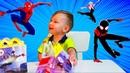 McDonald's Spider-Man! ЧЕЛОВЕК-ПАУК ЧЕРЕЗ ВСЕЛЕННЫЕ.Смотреть игрушки из ХЭППИ МИЛ МАКДОНАЛЬДС!