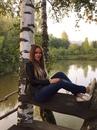 Наталия Митковская фото #9