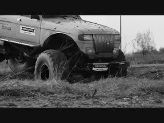 МОНСТР-ТРАК по-русски ГАЗ Волга + МАЗ + ГАЗ-66 #ЧУДОТЕХНИКИ №26