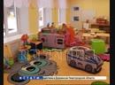 Открытие нового детского сада в Ленинском районе