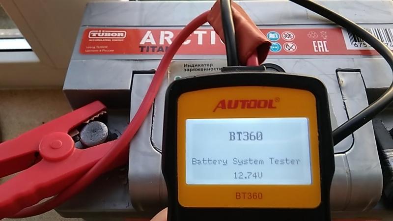 Проверка пускового тока на акб Titan Arctic 55 1 Ач