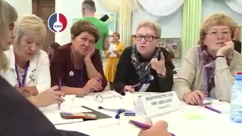 В Новоуральске прошла форсайт-сессия ГК Росатом