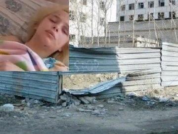 Убийство Оксаны Макар