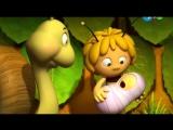 Пчелка Майя Новые приключения (Праздник в детской) 1 сезон - 45 серия - (2012)