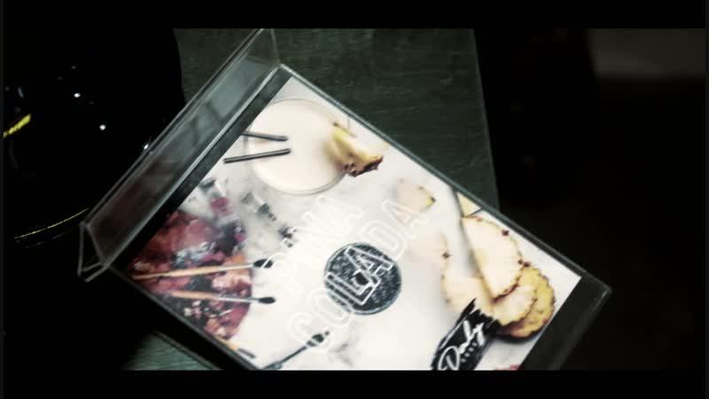 Видео отчет с дегустации Daly x Frigate 27 01 19