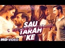 Sau Tarah Ke Full Video Song ¦ Dishoom ¦ John Abraham ¦ Varun Dhawan ¦ Jacqueline Fernandez¦ Pritam рус суб