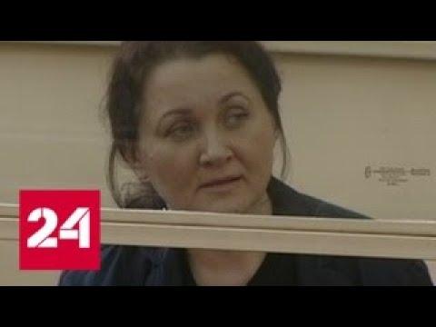 Ростовскую судью подозревают в крупном мошенничестве с землей - Россия 24