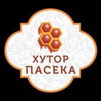 """Логотип Коттеджный посёлок """"Хутор Пасека"""". Дома коттеджи"""