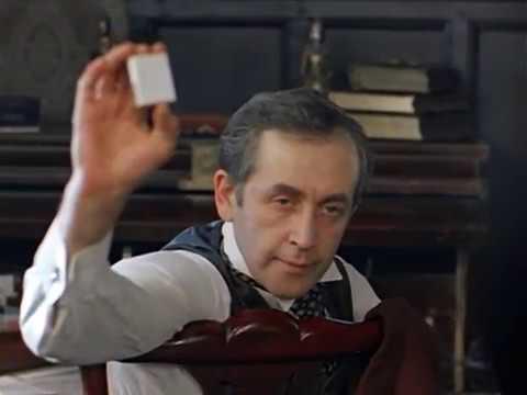 Шерлок Холмс и доктор Ватсон Бедняга Тоби