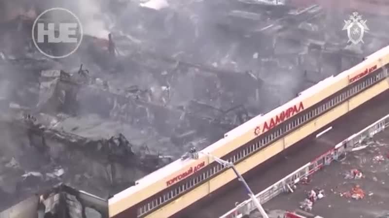 За смерть 19 человек в огне суд вынес приговоры владельцу, арендаторам и рабочим из ТЦ Адмирал