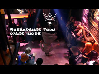 Breakdance from space inside (tribute to le truk)