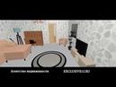 Room Toor / Визуализация 2-х комнатной квартиры на Ураева 4а / ЖК Мирный