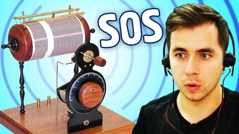 Радио без батареек! (детекторный приемник)