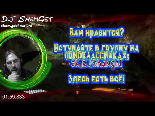 Letsplay поёт Денис Шамгет