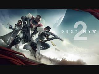 Создаем клан в Destiny 2