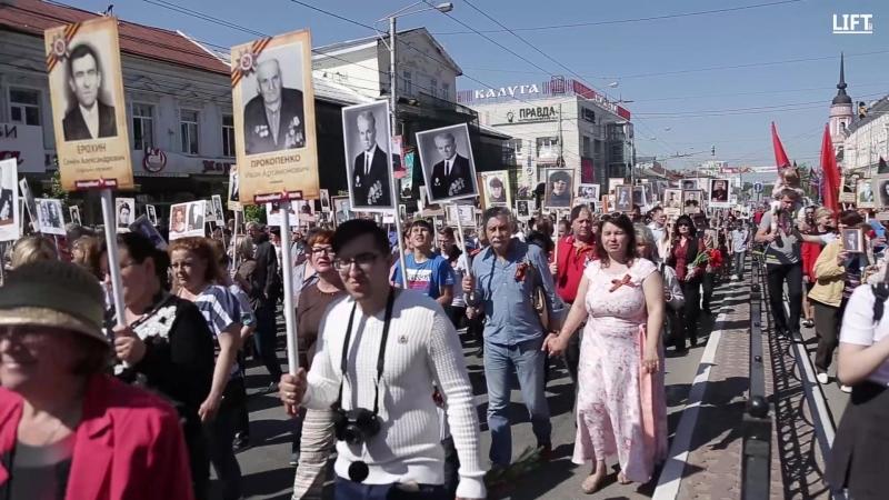 Видео LIFT TV. День Победы 2018 Калуга.