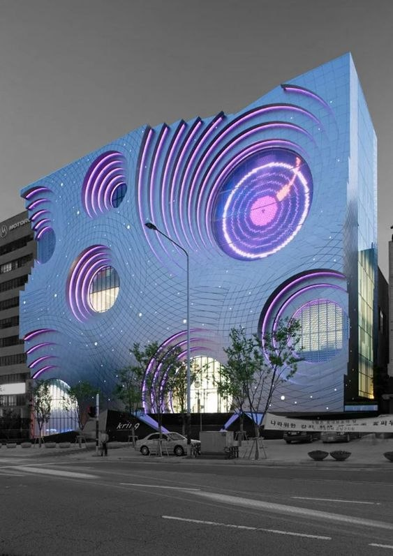 Kring Kumho Culture Complex in Seoul, South Korea