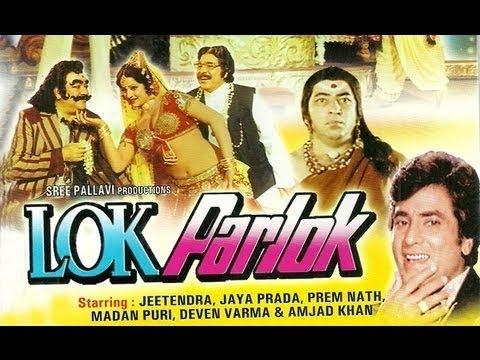 Hindi Comedy Full Movie Lok Parlok   Jeetendra, Jaya Prada, Amjad Khan   Bollywood Full Length Movie