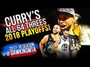 Stephen Curry All 64 Three Pointers in 2018 NBA Playoffs - Human TORCH Mode! | FreeDawkins