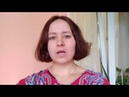 Видеоотзыв на тренинг Аделя Гадельшина от Ковалёвой Екатерины