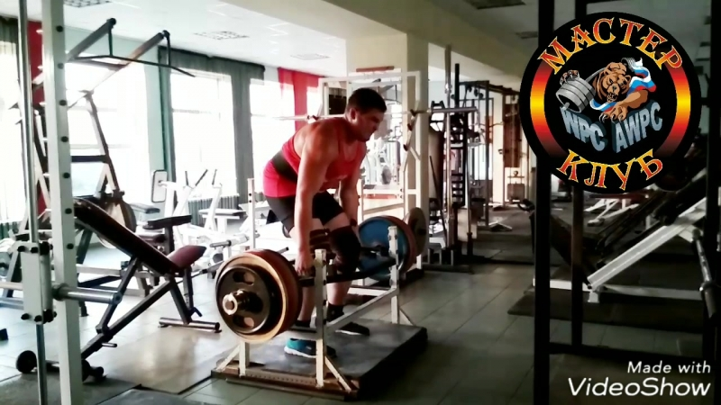 Сергей. 200 кг на трэп-грифе