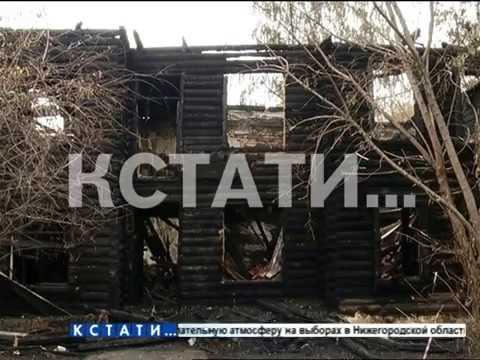 Неизвестный пироман выжигает дома в Ленинском районе