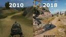 World of Tanks - Graphics Evolition 2010 - 2018