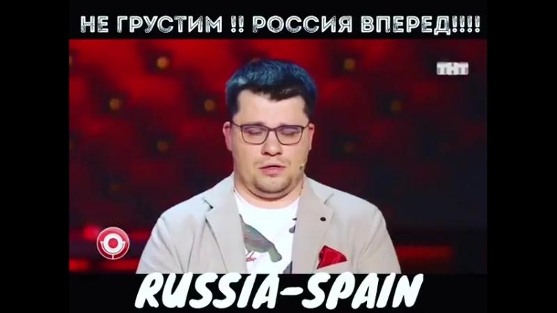 Vidmo_org_Kommentatory_matcha_Ispaniya_Rossiya_640.mp4