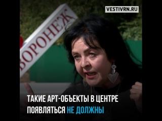 Знак «Я люблю Воронеж» сломали ради «лайков» в соцсетях.