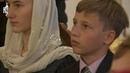 Патриарх Кирилл встретился с победителями Всероссийской художественно литературной олимпиады