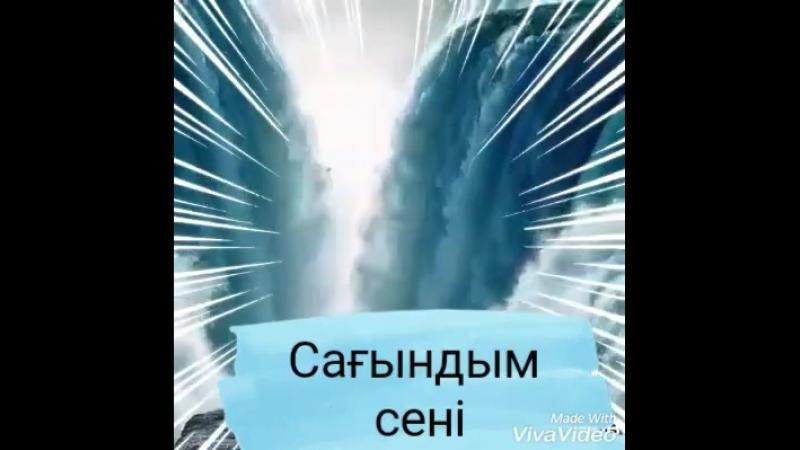 Өмірдің мəні сыйластық