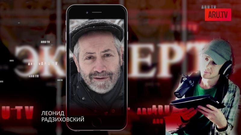Богатые чиновники растерзают Путина как только он ослабеет Леонид Радзиховский
