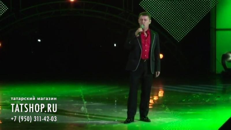 Равиль Галиев «Бер кайтырмын»