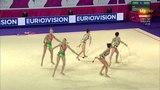 Germany. 2016 European Rhythmic Gymnastics Championships. EF. Clubs + Hoops