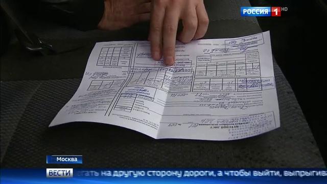 Вести-Москва • Маршрутки-нелегалы не спешат покидать рынок Садовод