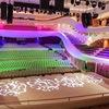 Московский концертный зал «Зарядье»