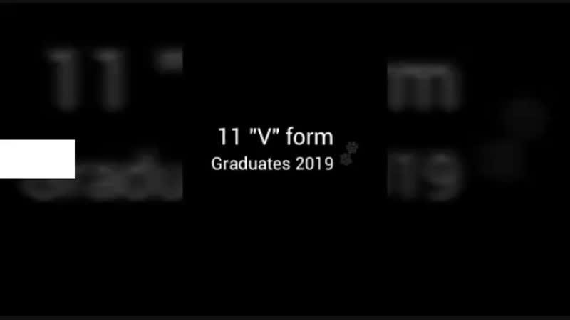 11 V form❤
