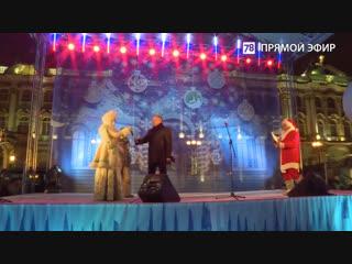 Всероссийский Дед Мороз на Дворцовой площади. Прямая трансляция