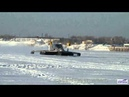 Tungus WIG-hovercraft