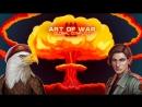 НОВЫЙ ТУРНИР! Гостья Marla! ART OF WAR 3 Global Conflict СТРИМ! STREAM!