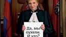 Пьяные судьи за рулём Сильные мира сего не обязаны соблюдать законы РФ