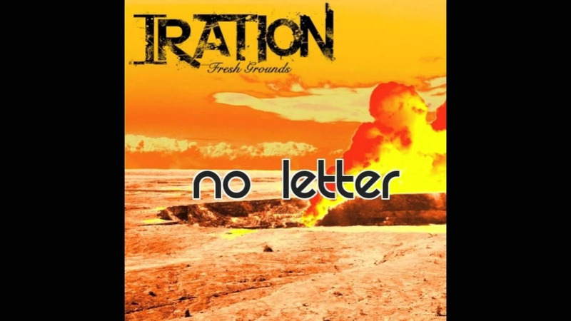 Iration No Letter