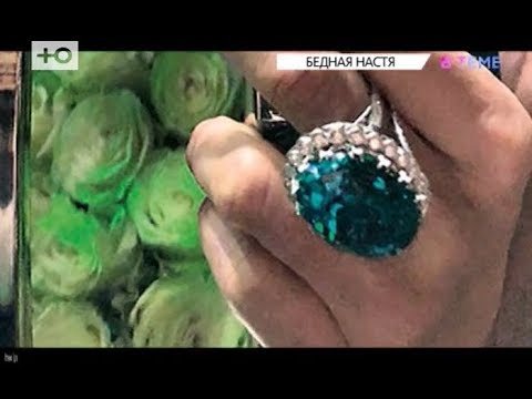 ВТЕМЕ: Волочкова бросила жениха из-за богатого поклонника?
