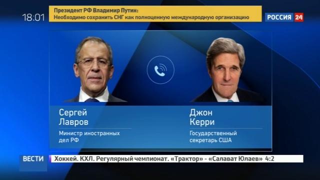 Новости на Россия 24 • Сирия: Лавров призвал Керри опубликовать договоренности и заняться боевиками